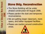 stone bldg reconstruction
