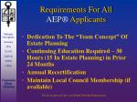 requirements for all aep applicants30