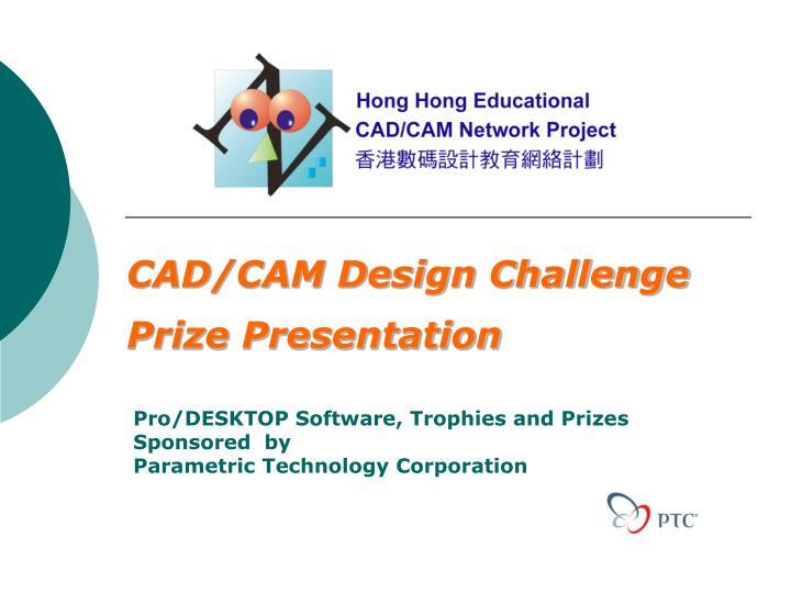Cad cam design challenge prize presentation