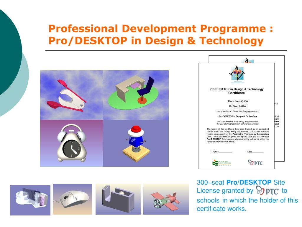 Pro/DESKTOP in Design & Technology