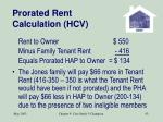 prorated rent calculation hcv92