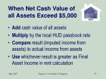 when net cash value of all assets exceed 5 000