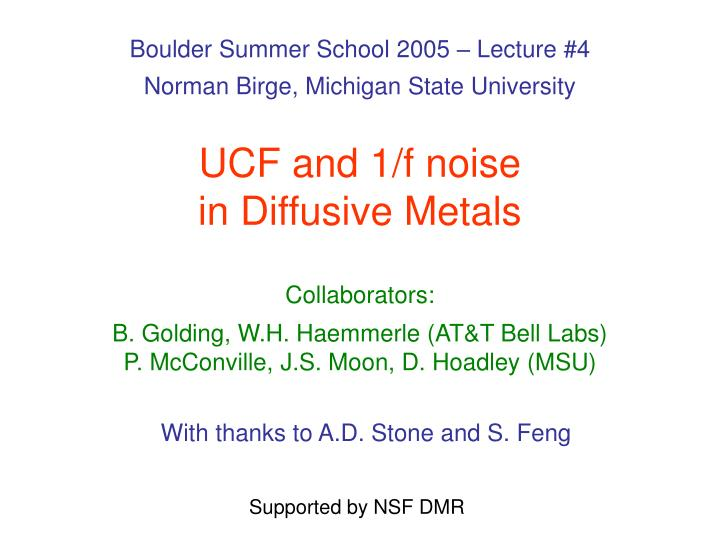 ucf and 1 f noise in diffusive metals