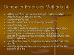 computer forensics methods 4