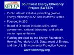 southwest energy efficiency project sweep