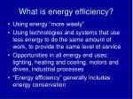 what is energy efficiency