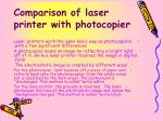 comparison of laser printer with photocopier
