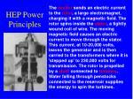 hep power principles
