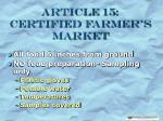 article 15 certified farmer s market