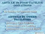 article 19 food facility donations