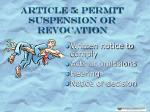 article 5 permit suspension or revocation