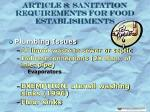 article 8 sanitation requirements for food establishments28