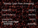 startup cash flow investing