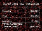 startup cash flow operations