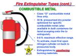 fire extinguisher types cont14