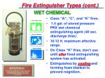 fire extinguisher types cont15