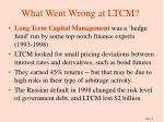 what went wrong at ltcm