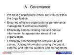 ia governance