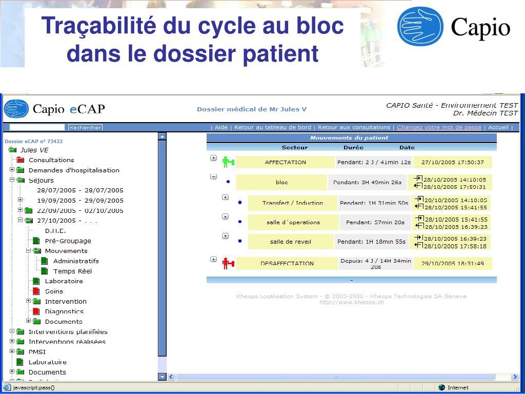 Traçabilité du cycle au bloc dans le dossier patient
