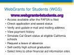 webgrants for students wgs29
