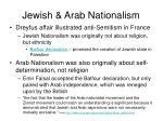jewish arab nationalism