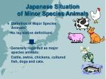 japanese situation of minor species animals6