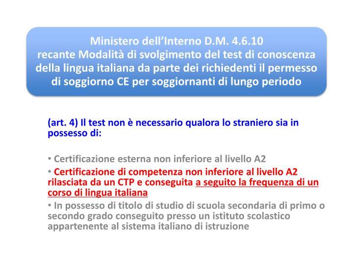 (art. 4) Il test non è necessario qualora lo straniero sia in possesso di: