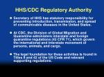 hhs cdc regulatory authority