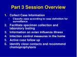 part 3 session overview