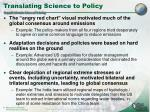 translating science to policy