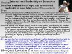 international leadership on jerusalem