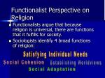 functionalist perspective on religion