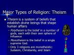 major types of religion theism