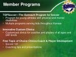 member programs2