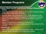 member programs4