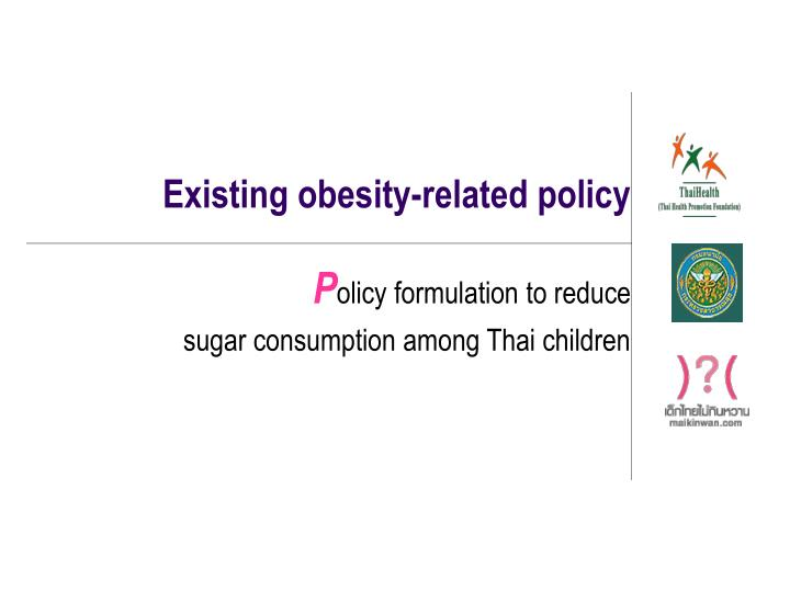 Existing obesity related policy
