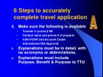 6 steps to accurately complete travel application23