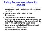 policy recommendations for asean