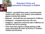 regulatory policy and institutional framework in asean11