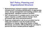 s t policy planning and organizational structure