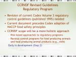 ccrvdf revised guidelines regulatory program