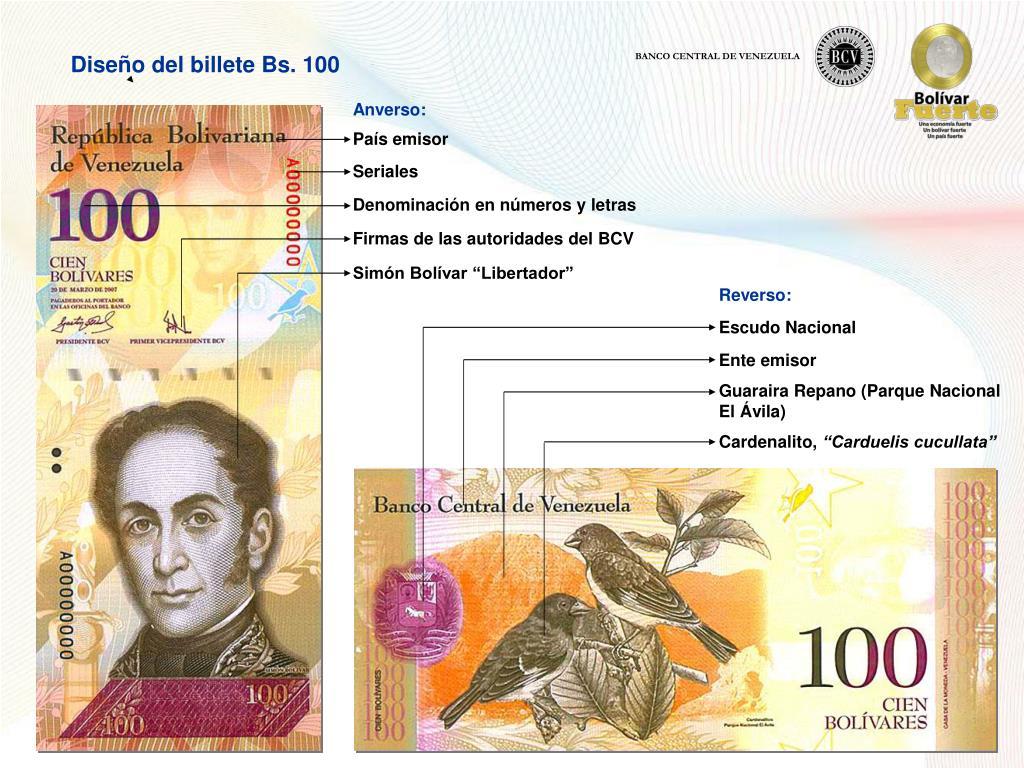 Diseño del billete Bs. 100