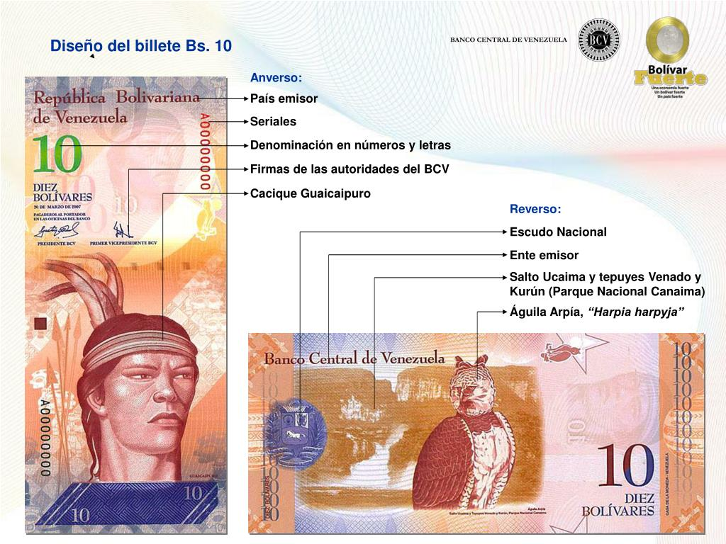Diseño del billete Bs. 10