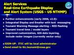 alert services real time earthquake display and alert system usgs us nthmp1