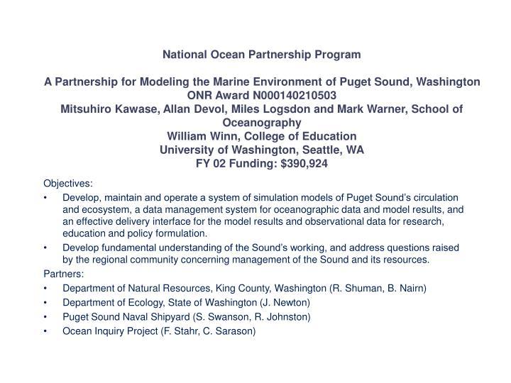National Ocean Partnership Program