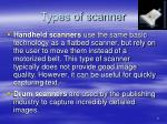 types of scanner5