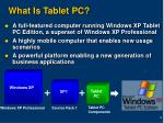 what is tablet pc