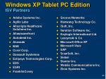windows xp tablet pc edition isv partners
