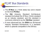 pc at bus standards