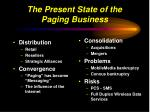 the present state of the paging business